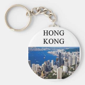 hong kong design keychain