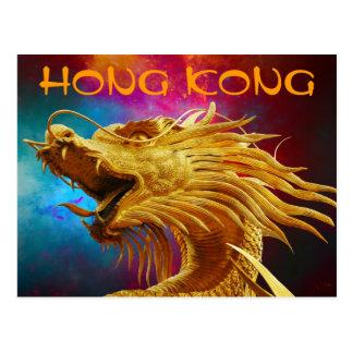 Hong Kong Dragon Postcard