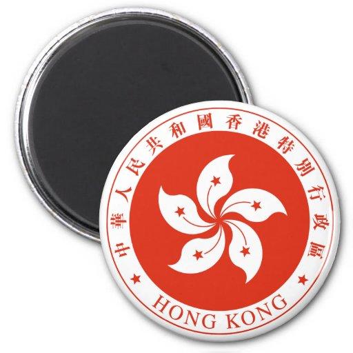 Hong Kong Emblem 2 Inch Round Magnet