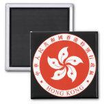 hong kong emblem 2 inch square magnet