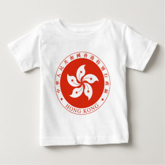 Hong Kong Emblem Baby T-Shirt