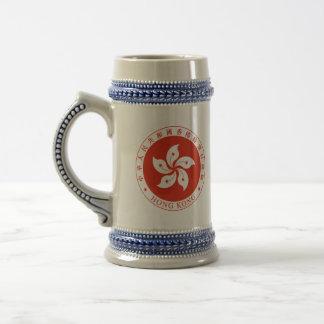 hong kong emblem beer stein