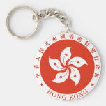 hong kong emblem keychain