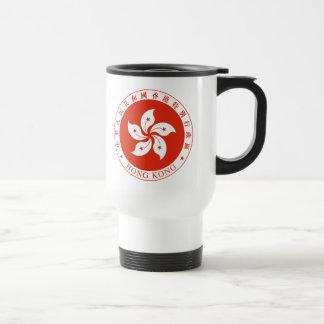 hong kong emblem 15 oz stainless steel travel mug