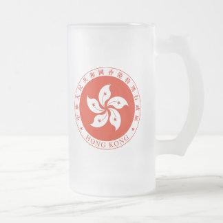 hong kong emblem 16 oz frosted glass beer mug