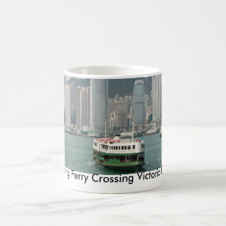 Hong Kong Ferry Crossing Victoria Harbour Coffee Mug