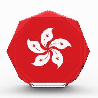 Hong Kong Flag Acrylic Award