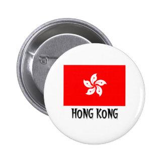 Hong Kong Flag Pin
