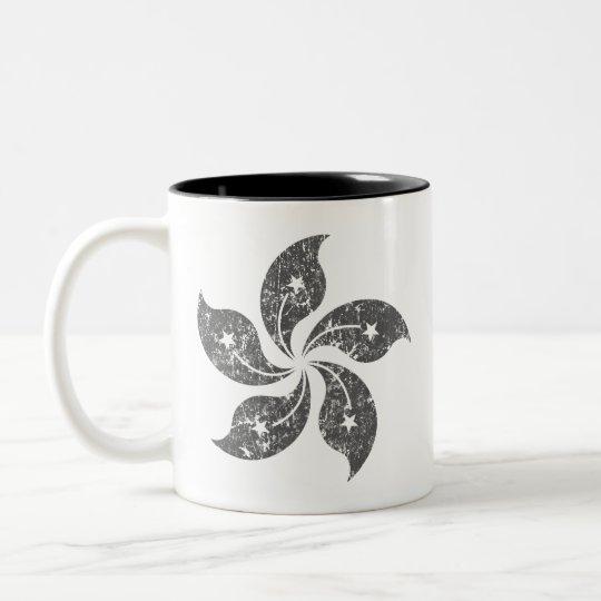 """Hong Kong Flag """"Gray Vintage"""" Two-Tone Coffee Mug"""