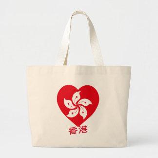 Hong Kong Flag Heart Canvas Bags