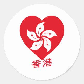 Hong Kong Flag Heart Classic Round Sticker