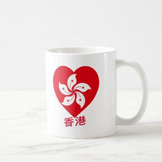 Hong Kong Flag Heart Coffee Mug