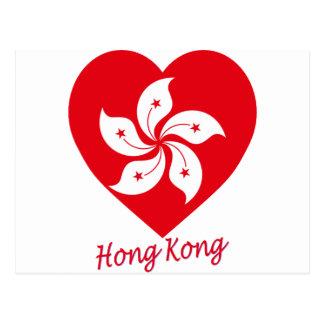 Hong Kong Flag Heart Postcard