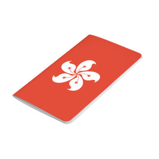 Hong Kong Flag Journal