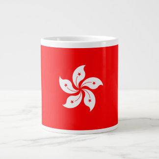 Hong Kong Flag Large Coffee Mug