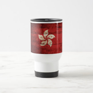 Hong Kong Flag on Old Wood Grain Travel Mug