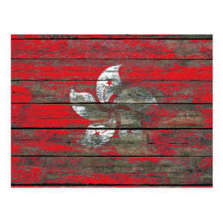Hong Kong Flag on Rough Wood Boards Effect Postcard