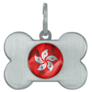 Hong Kong Flag Pet Name Tag