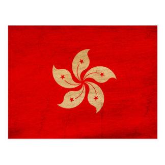 Hong Kong Flag Postcard