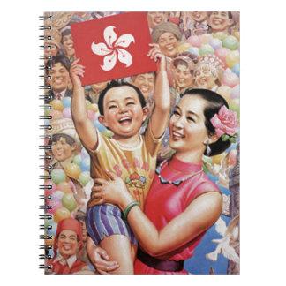 Hong Kong Flag Poster Spiral Notebook
