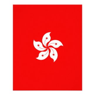 """Hong Kong Flag White Orchid on Red 4.5"""" X 5.6"""" Flyer"""