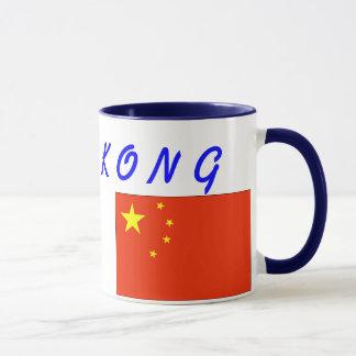Hong Kong Flags Mug