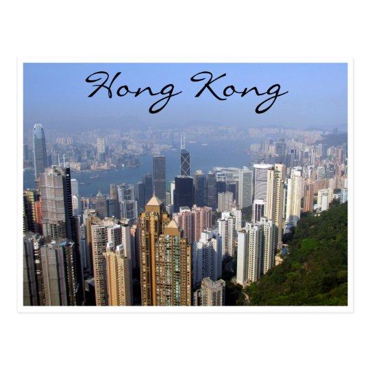 hong kong harbor view postcard