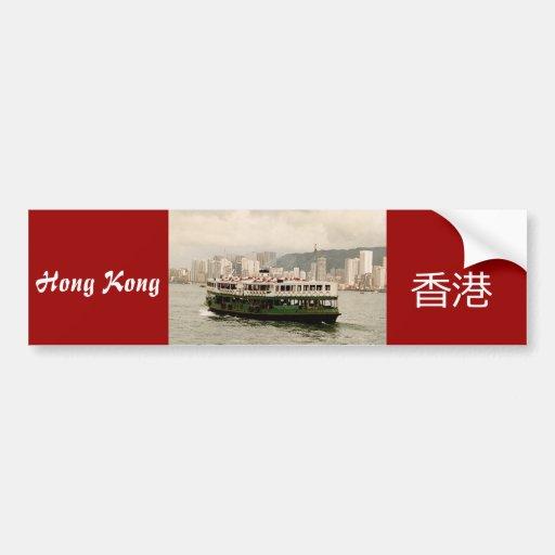 Hong Kong Harbour Ferry Bumper or Room Sticker Car Bumper Sticker