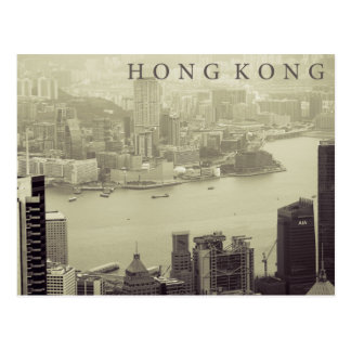 Hong Kong Harbour Postcard