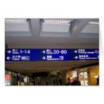 Hong Kong International Airport Greeting Card