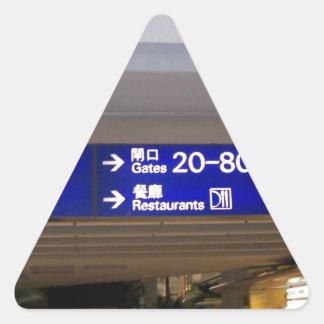 Hong Kong International Airport Triangle Sticker