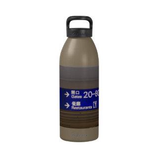 Hong Kong International Airport Water Bottle