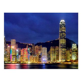 Hong Kong Island Postcard