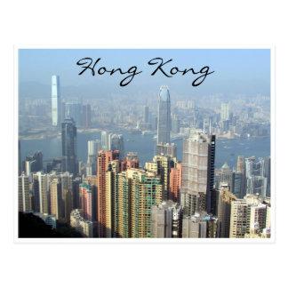 hong kong island view postcard