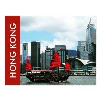 hong kong junk postcard