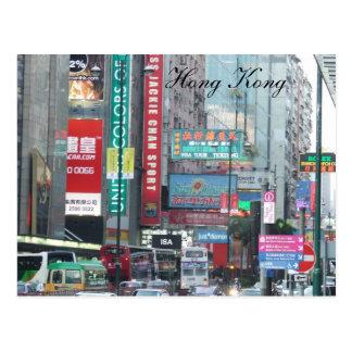 Hong Kong Kowloon Downtown Postcard