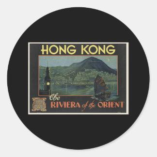 Hong Kong la Riviera del Oriente Pegatina Redonda