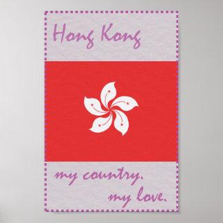 Hong_Kong My Country My Love Poster