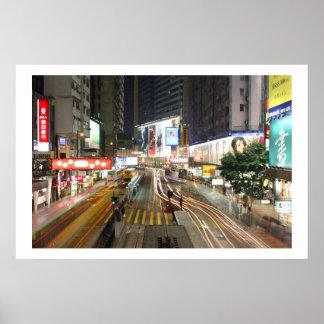Hong Kong Nights Poster