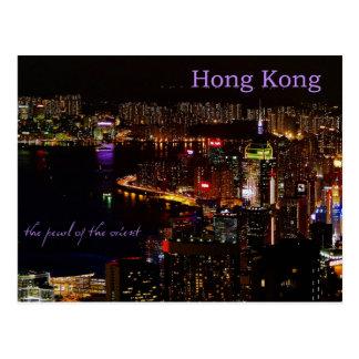 Hong Kong Nightscape Travel Post Card