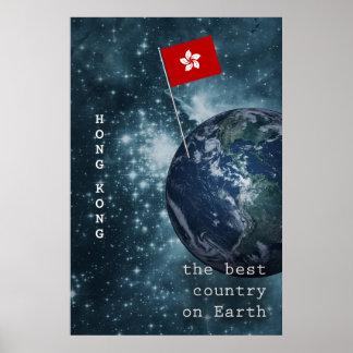 Hong Kong Out Of This World Poster