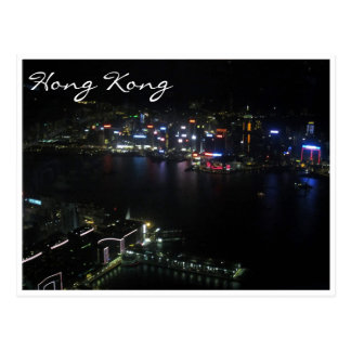hong kong ozone view postcard