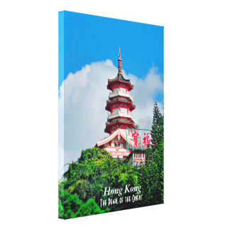 Hong Kong Pearl of the Orient Stretch Canvas Print