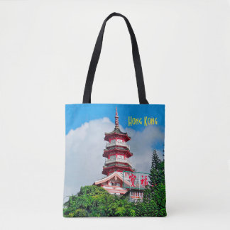 Hong Kong Pearl of the Orient Tote Bag