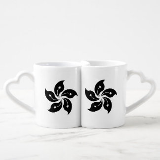 Hong Kong Couples' Coffee Mug Set