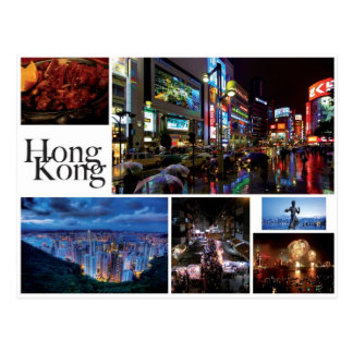 Hong Kong - Postal Card (white) Postcard