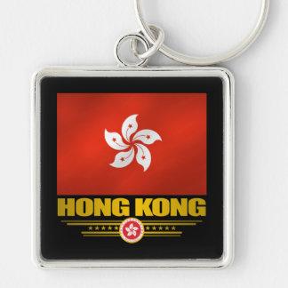 """""""Hong Kong Pride"""" Keychain"""