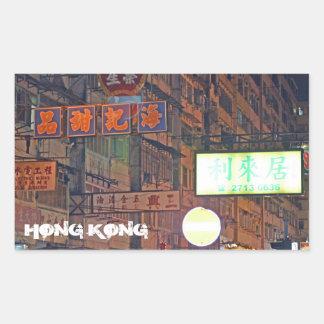 Hong Kong Rectangle Sticker