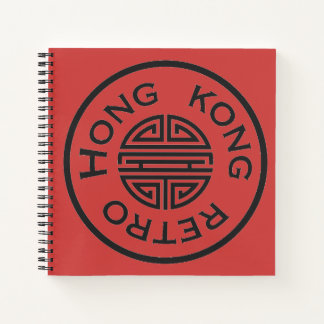 Hong Kong Retro: Logo Notebook