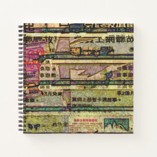 Hong Kong Retro: Post No Bills Notebook
